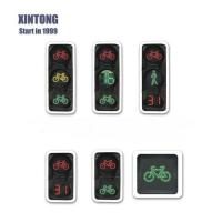 Buy cheap Aluminum Non Motor Vehicle LED Traffic Light from wholesalers