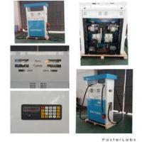 Buy cheap kenya 220V double type manual dispenser from wholesalers
