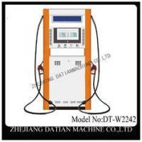 Buy cheap aferican best seller dual type diesel fuel pump dispenser from wholesalers