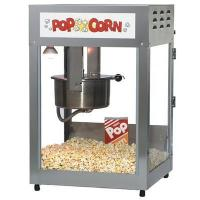 Buy cheap GM Seasonings and machines from wholesalers