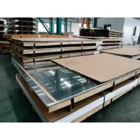 Plastic s235jr en 10025 hot rolled steel plate with low price