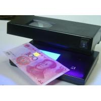 China Banking equipment HR-2038 Professional Money Detector HR-2038 wholesale