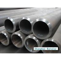 China Carbon Steel Pipe on sale