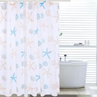 Buy cheap Shower Curtain Printed Shower Curtain from wholesalers