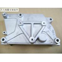 Buy cheap car parts auto part SMW205184 from wholesalers
