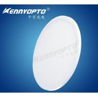 Buy cheap LED Panel light Series Type from wholesalers