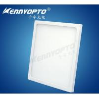 Buy cheap LED Panel light Series Type:KN-S10 from wholesalers