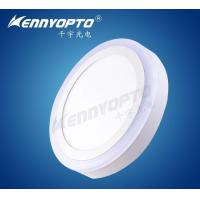 Buy cheap LED Panel light Series Type:KN-C5- from wholesalers