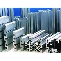 Buy cheap Industrial aluminum profiles from wholesalers
