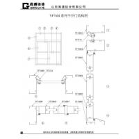 Buy cheap MF76M series flat door structure drawing from wholesalers