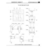 Buy cheap 70A series sliding window node diagram from wholesalers