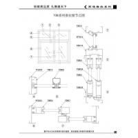 Buy cheap 70B series sliding window node diagram from wholesalers