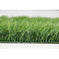 Buy cheap Garden Artificial Grass from wholesalers