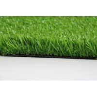 Buy cheap Non-filled Football Field Grass Carpet from wholesalers