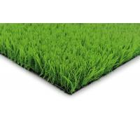 Buy cheap Landscape M Lush 406816 from wholesalers