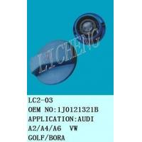 Buy cheap Expansion tank LC2-03 from wholesalers
