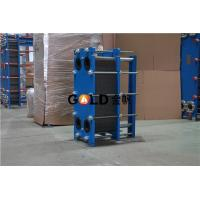 China Semi-Welded Plate Heat Exchanger wholesale