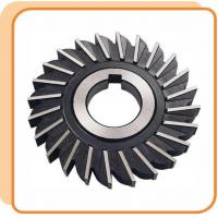 Buy cheap Side Milling Cutters from wholesalers