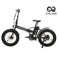 Buy cheap folding e bike from wholesalers