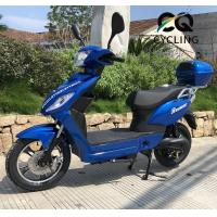 Buy cheap electric scooter from wholesalers