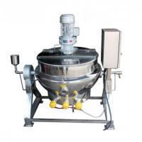 Buy cheap Automatic Gas Heating Jacketed Kettle from wholesalers