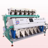 Buy cheap Wheat Color Sorter from wholesalers