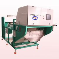 Buy cheap Beans Color Sorter from wholesalers