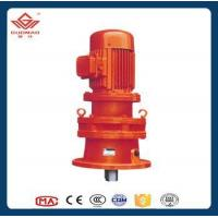 China XLD Flange Mounted Agitator Cycloidal Gearbox Reducer on sale