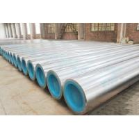 Steel pipe series