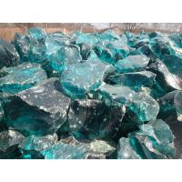 Buy cheap blue glass blocks from wholesalers