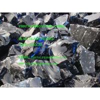 Buy cheap blue glass rocks from wholesalers