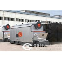 Buy cheap 3t/h steam boiler 2 ton gas fired steam boiler from wholesalers