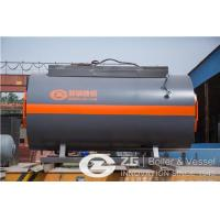 Buy cheap 3t/h steam boiler industrial boiler for restaurants from wholesalers