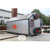 Buy cheap 3t/h steam boiler biomass coal natural boiler from wholesalers