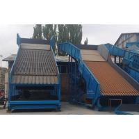 Buy cheap Self-flow gold mining sieve bed from wholesalers