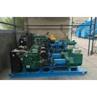 Buy cheap Transmission power generation equipment from wholesalers