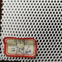 China Greige Fabric Greige Mesh Fabric Supplier on sale