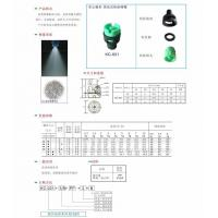 China Nozzle series products Solid Cone Flat Jet Simple Quick-fit Nozzle wholesale
