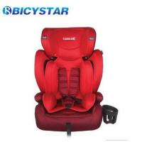 China red baby car seat with safety belt clip / child safety seats for infants children 9 36kg on sale