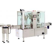 Automatic Powder Filling Plugging and Cap Sealing Machine (Small Volume)