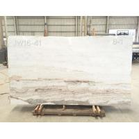 Buy cheap Slabs JW16-41-6-1 from wholesalers