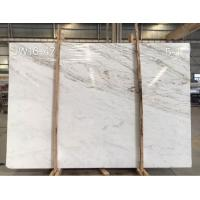 Buy cheap Slabs JW16-47-5-1 from wholesalers