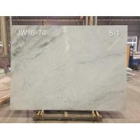 Buy cheap Slabs JW16-74-5-1 from wholesalers