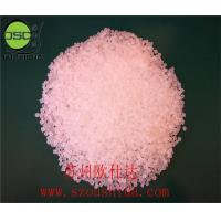 Buy cheap China white factory direct sale hot melt adhesive from wholesalers