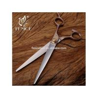 Buy cheap PET SCISSORS LHD-707580 from wholesalers
