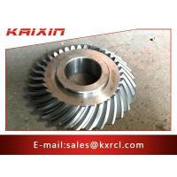 Buy cheap Carbon Structural Steel straight bevel gear from wholesalers