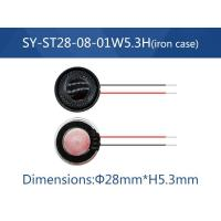 Buy cheap SY-ST28-08-01W5.3H Iron Speaker from wholesalers