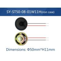 Buy cheap SY-ST50-08-01W11H Iron Speaker from wholesalers