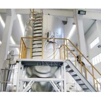 Buy cheap ZLPG Series Chinese Medicine Extractum Spray Dryer from wholesalers