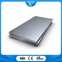 Buy cheap 17-4PH/15-5PH Stainless Steel Sheet from wholesalers